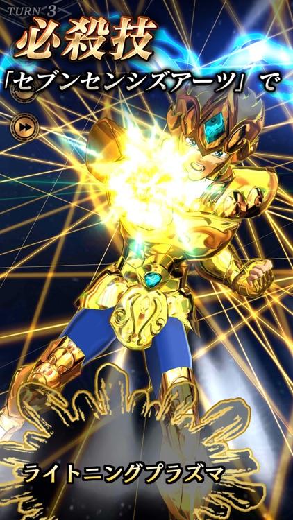 聖闘士星矢 シャイニングソルジャーズ screenshot-3