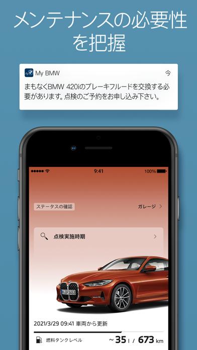https://is1-ssl.mzstatic.com/image/thumb/PurpleSource114/v4/ed/41/d9/ed41d92f-ed7e-f1dd-1e12-4ebc9fb8a55d/2a5816bf-782a-417f-b73a-1ab8cbafe21b_S4_BMW_iOS_5.5_.png/392x696bb.png