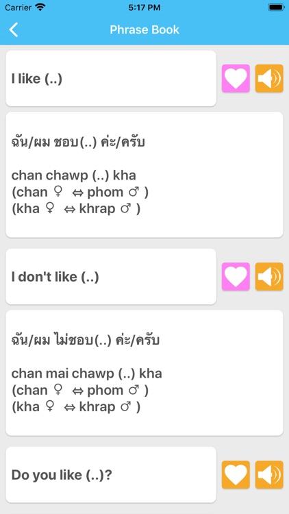Learn Thai LuvLingua Pro