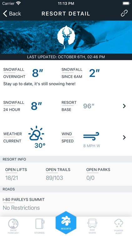 Ski Utah Snow Report screenshot-1