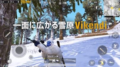 PUBG MOBILE ScreenShot5