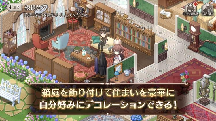 ロンドン迷宮譚 : 本格ミステリー×アイテム探しゲーム screenshot-4