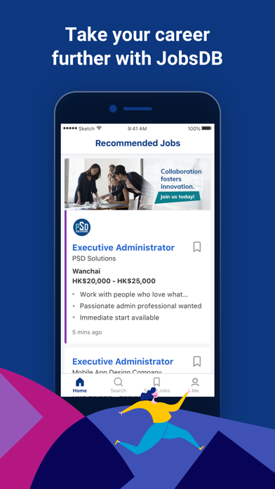 jobsDB人才网 用于PC