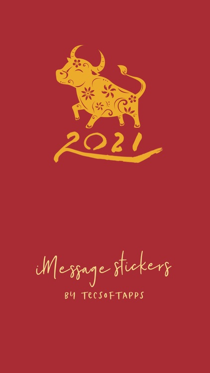 Year of the Ox 2021 新年快乐
