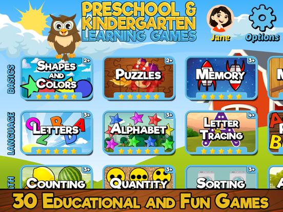 就学前児童と幼稚園児向け学習ゲームのおすすめ画像1
