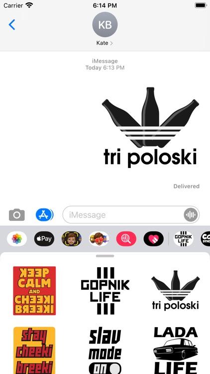 Gopnik stickers гопник стицке