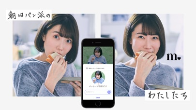 Match 婚活・マジメな出会いマッチング アプリ ScreenShot7