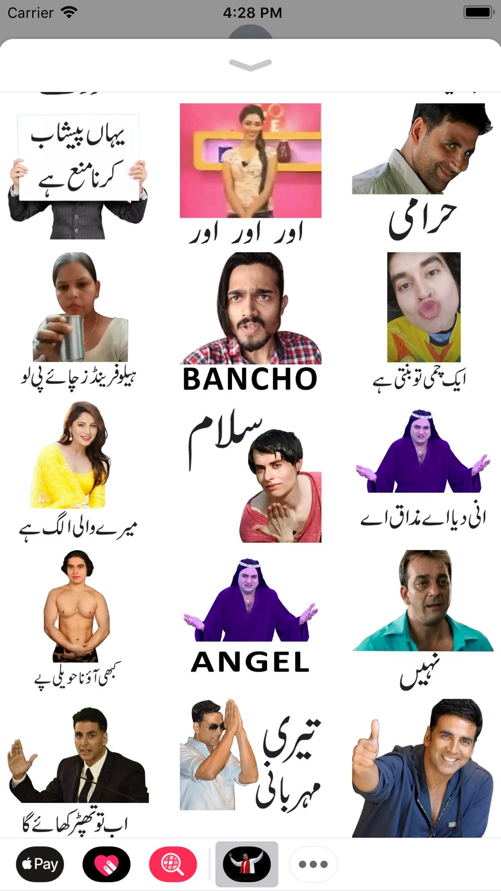 Urdu Funny Pakistan Stickers Download App For Iphone Steprimo Com