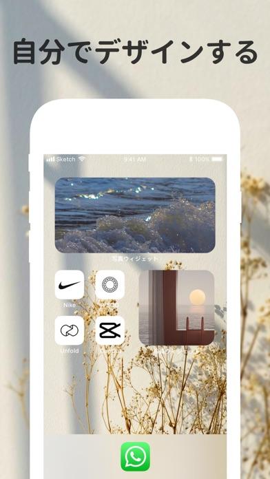 写真ウィジェット - ホーム画面加工のおすすめ画像2