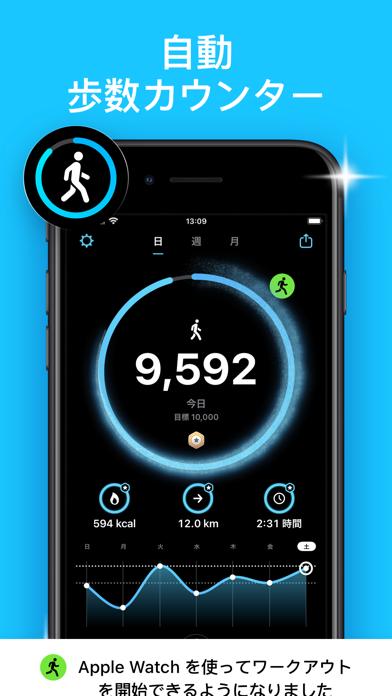 StepsApp 歩数計のおすすめ画像1