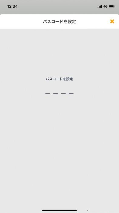 コミなび本棚紹介画像4