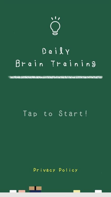 Daily Brain Training screenshot-9