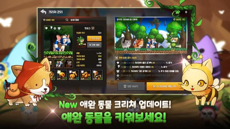 로엠 screenshot-0