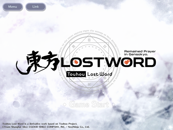 Touhou LostWord screenshot 5
