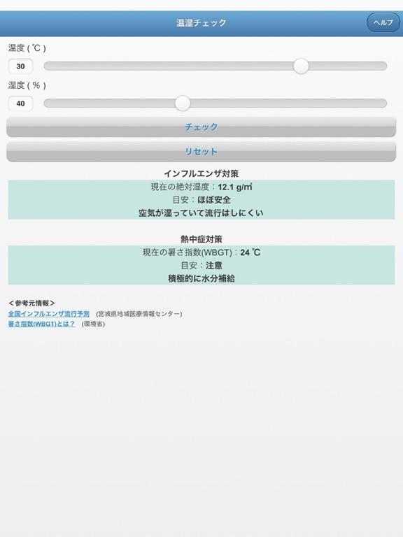 https://is1-ssl.mzstatic.com/image/thumb/PurpleSource114/v4/f8/6a/45/f86a45e0-f9a3-7694-d907-97e6a1ee1d9f/c5145c64-62fd-42b2-860e-f9d2f8bca081_temphumi_2048_2732_SS1.jpg/576x768bb.jpg