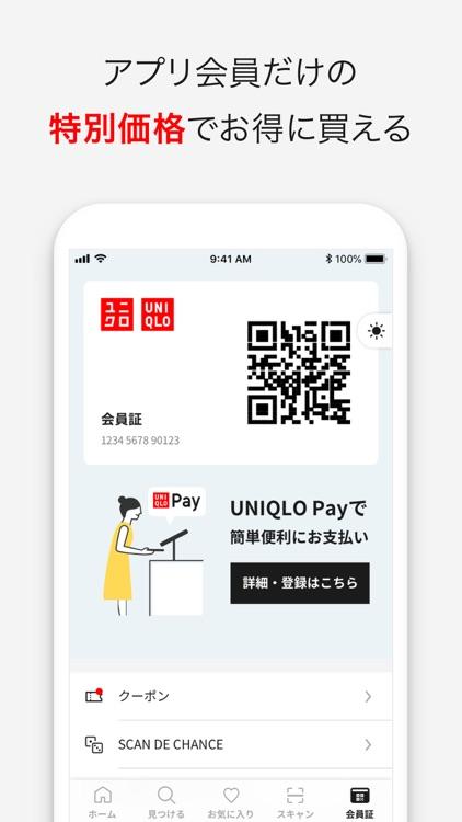UNIQLOアプリ-ユニクロアプリ screenshot-3
