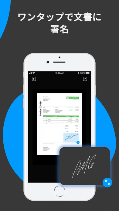 スキャナーアプリ: OCR & PDFドキュメントスキャン ScreenShot3