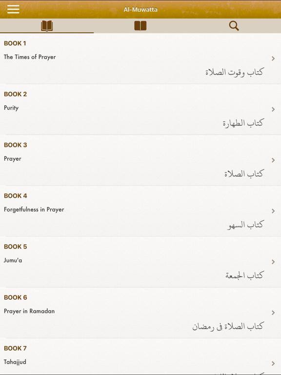 Al-Muwatta in English, Arabic screenshot 7