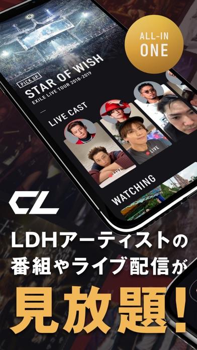 CL / シーエルのおすすめ画像1