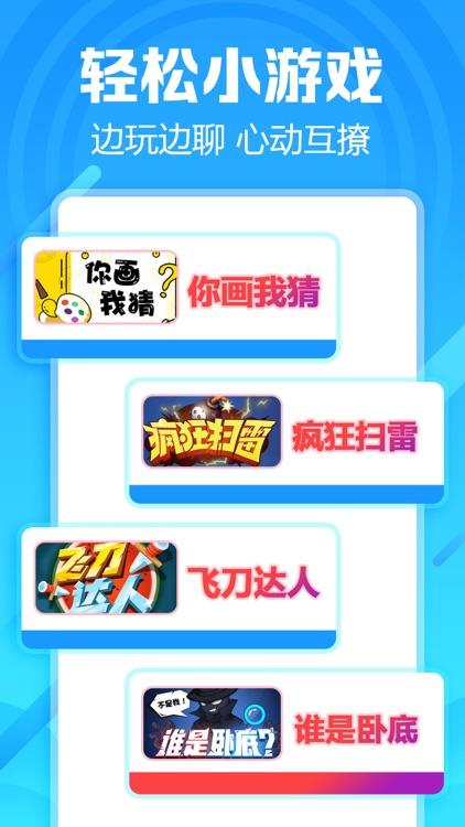求带陪玩-热门游戏陪玩APP screenshot-3