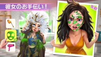 Project Makeoverのおすすめ画像1