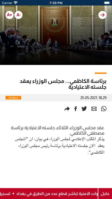 Qurtas Newsلقطة شاشة3