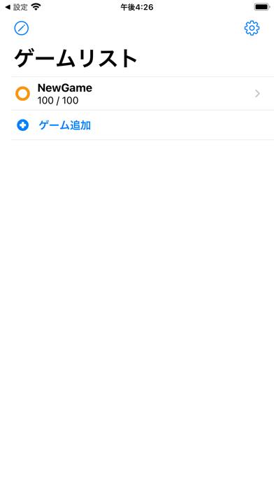 SocialGameTimer紹介画像1