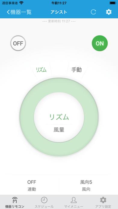 Daikin Smart APPのスクリーンショット5
