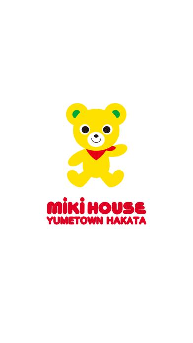 ミキハウス ゆめタウン博多店紹介画像1