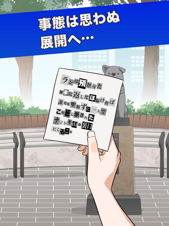 ナゾトキ学園 - 脱出ゲームのおすすめ画像4