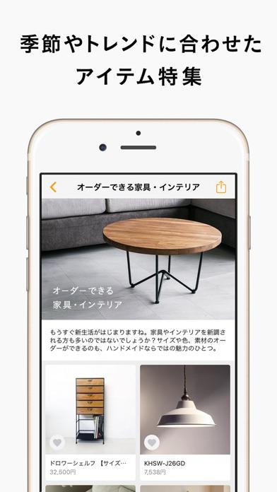 minne(ミンネ)- ハンドメイドマーケット ScreenShot1