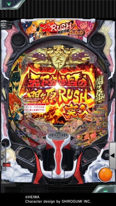 [777Real]P戦国乙女6~暁の関ヶ原~-無料パチスロアプリ, パチスロ, サミー-392x696bb