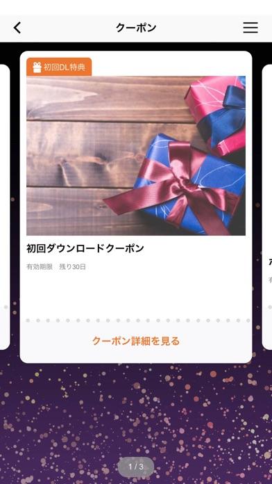 CRYSTALLOUNGE紹介画像3