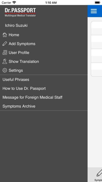 Dr. Passport (Personal) screenshot-4