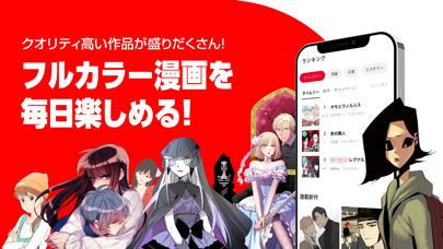レジンコミックス-プレミアムマンガ/毎晩10時更 ScreenShot1