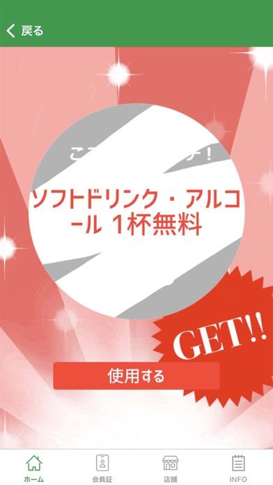 NIKKA5紹介画像5