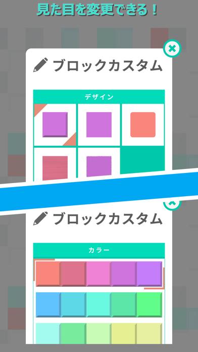 ブロックパズルネクスト -Block Puzzle Next紹介画像6