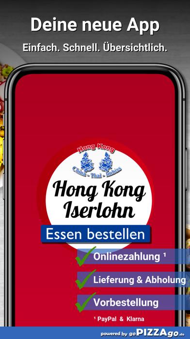Hong Kong Iserlohn screenshot 1