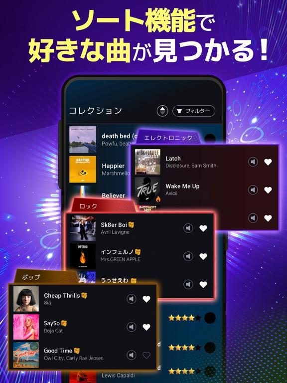 https://is1-ssl.mzstatic.com/image/thumb/PurpleSource115/v4/35/b3/38/35b33807-4516-b46a-36fe-cc5aee8015f7/5a8b5ad4-963f-4b89-9b21-aaa260596344_04_iOS-iPad-Pro_ja.jpg/576x768bb.jpg