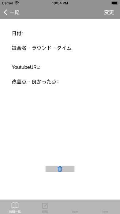 T&F RECORD screenshot 4