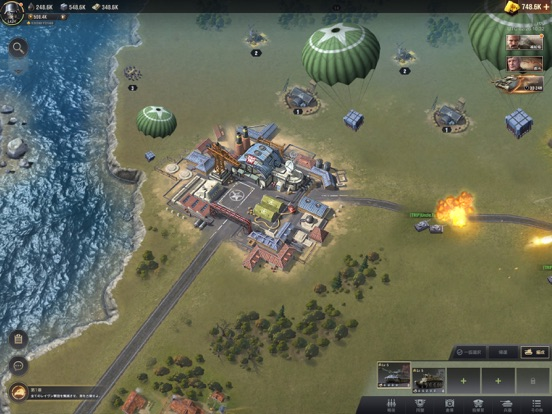 WARPATH-武装都市-のおすすめ画像6