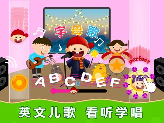 阳阳儿童英语总动员-儿童英语启蒙早教のおすすめ画像4