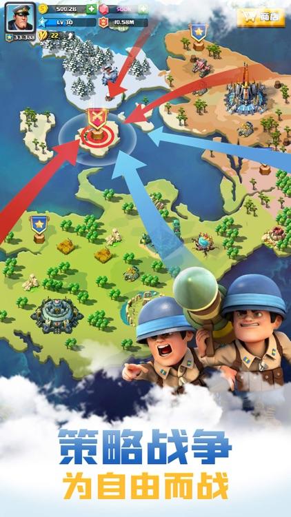 口袋奇兵 screenshot-4