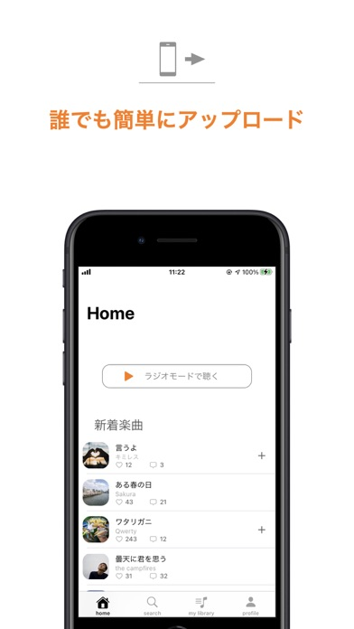 YouthPod紹介画像2
