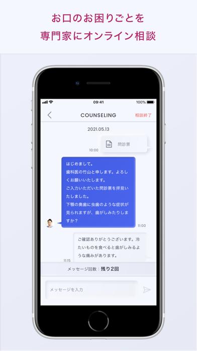 NOVENINE アプリ紹介画像3