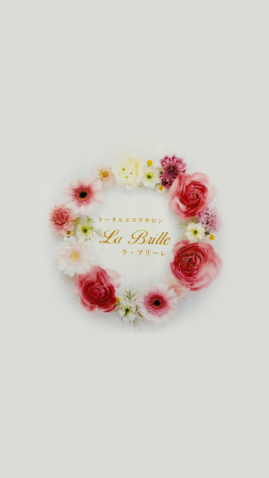 La・brille 公式アプリ紹介画像1