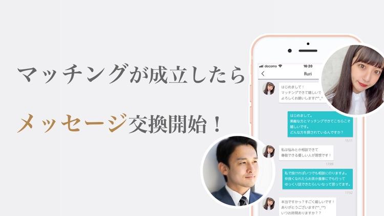 PJ-ピージェイ screenshot-3