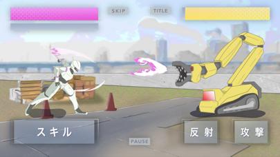 2D「反射」アクション -アメジスト イン ザ シティ-のおすすめ画像4