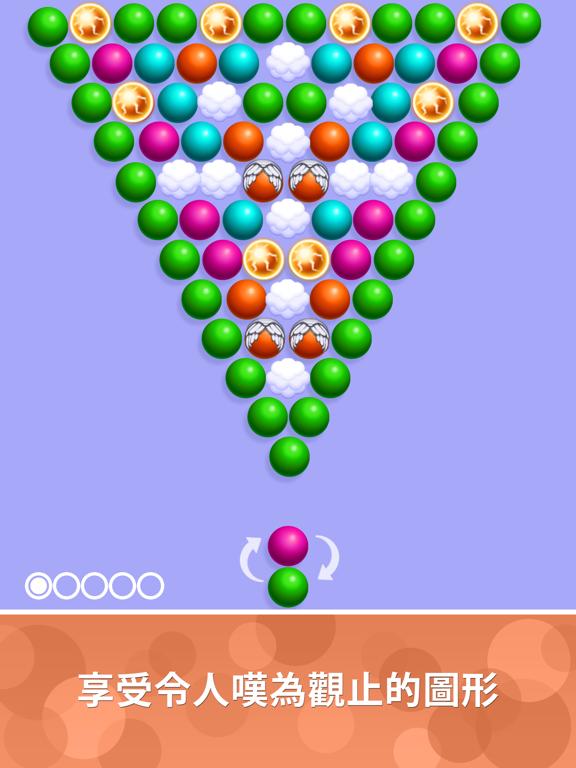 Bubblez: 魔法泡泡任务 screenshot 13