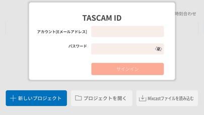TASCAM Podcast Editor紹介画像1
